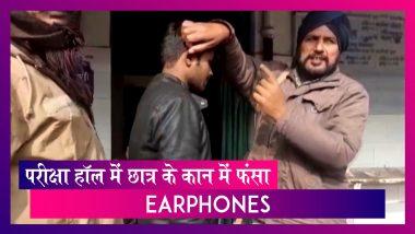 Bihar Police की परीक्षा में छात्र ने की चीटिंग की कोशिश, कान में Earphones फंसने के बाद पकड़ा गया