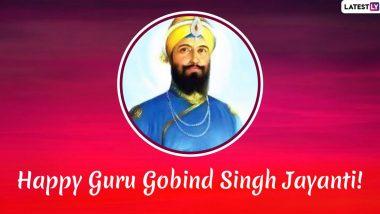 Happy Guru Gobind Singh Jayanti 2020: उपराष्ट्रपति वेंकैया नायडू ने गुरु गोबिंद सिंह जी की जयंती पर देशवासियों को दी शुभकामनाएं