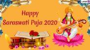 Basant Panchami/Saraswati Puja 2020: मां सरस्वती की आराधना का पर्व है बसंत पंचमी, इस मुहूर्त में विधि-विधान से करें विद्या की देवी का पूजन, जानें इस पर्व का महत्व