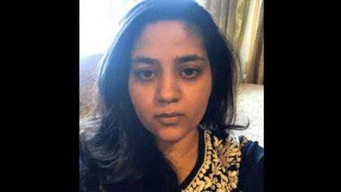 महबूबा मुफ्ती की बेटी इल्तिजा ने सरकार से कहा-मेरा सुरक्षा कवर हटाओ, मुझे इसकी कोई जरूरत नहीं