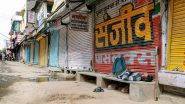 बीजेपी विधायक देवेंद्र नाथ रे की मौत के मामले में पश्चिम बंगाल में विरोध प्रदर्शन, पार्टी के नेताओं ने  मंगलवार को  12 घंटे का बुलाया  बंद