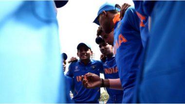 अंडर-19 वर्ल्ड कप: भारत की लगातार दूसरी जीत, जापान को 10 विकेट से चटाई धूल