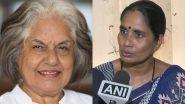 Nirbhaya Gangrape Case: वकील इंदिरा जयसिंह ने दिया निर्भया की मां को सोनिया गांधी का उदाहरण, बोलीं- दोषियों को कर दें माफ, आशा देवी ने दिया यह जवाब