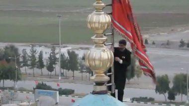 अमेरिकी एयर स्ट्राइक के बाद ईरान ने मस्जिद पर फहराया लाल झंडा, कासिम सुलेमानी की हत्या के जवाब में किया जंग का ऐलान