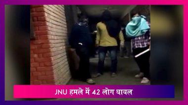 JNU हिंसा: कैमरे में कैद हुआ नकाबपोश भीड़ का हमला, 42 छात्र और शिक्षक घायल