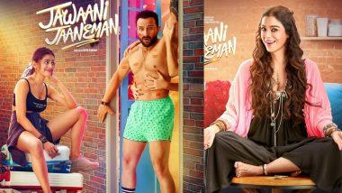 Jawaani Jaaneman Movie Quick Review: सैफ अली खान का चार्म और आलिया फर्नीचरवाला की क्यूटनेस जीत लेगी आपका दिल