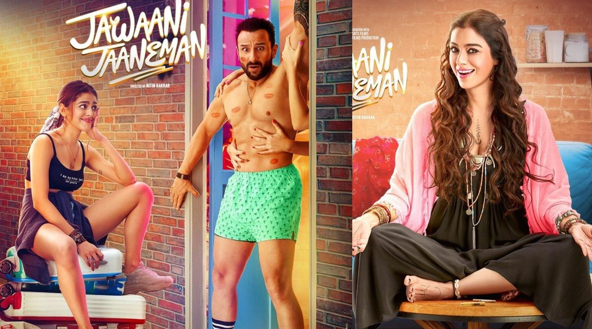 Jawaani Jaaneman Full Movie in HD Leaked on TamilRockers & Telegram Links for Free Download and Watch Online: क्या सैफ अली खान और आलिया फर्नीचरवाला की फिल्म पर पड़ेगा असर?