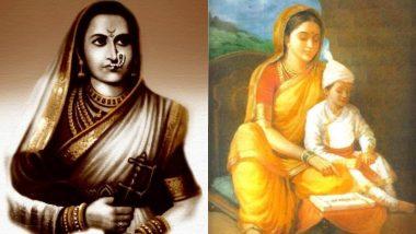 Rajmata Jijabai Jayanti 2020: मराठा साम्राज्य की नींव को मजबूत बनाने में राजमाता जीजाबाई ने निभाई थी महत्वपूर्ण भूमिका, जानें इस वीरांगना और आदर्श माता की वीरगाथा