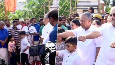 केरल के तिरुवनंतपुरम में CAA-NRC के खिलाफ आयोजित मानव श्रृंखला में सीएम पिनाराई विजयन हुए शामिल