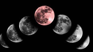 Chandra Grahan 2020: चंद्रमा पर लगा साल का पहला ग्रहण, दुनिया के कई हिस्सों में दिखा चंद्र ग्रहण का नजारा, देखें तस्वीरें
