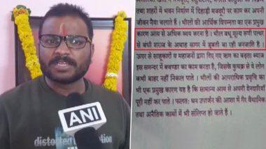 मध्य प्रदेश: MPPSC की परीक्षा पेपर में भील जनजाति को बताया गया अपराधी, बीजेपी MLAराम दांगोरे ने की FIRदर्ज करने की मांग