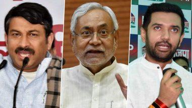 दिल्ली विधानसभा चुनाव 2020: बीजेपी, जदयू और लोजपा मिलकर लड़ेंगे चुनाव