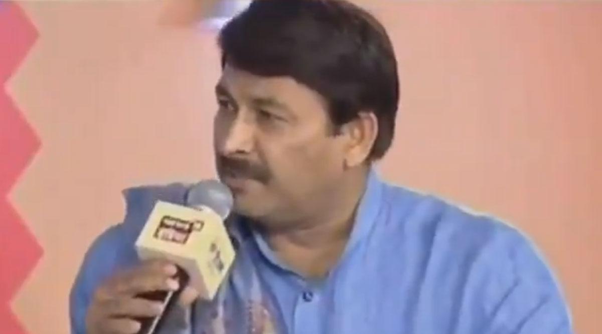 दिल्ली विधानसभा चुनाव 2020: क्यामनोज तिवारी को इलेक्शन कमीशन के ऐलान सेपहले ही पता थी 'चुनाव कीतारीख', वीडियो आया सामने