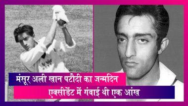 Birthday special: क्रिकेट के नवाब मंसूर अली खान पटौदी का जन्मदिन, ऐसी थी इस महान खिलाड़ी की जिंदगी