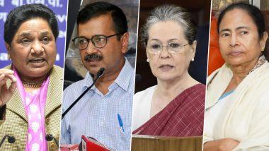 CAA-NRC Protest: कांग्रेस को बड़ा झटका, विपक्ष की बैठक में शामिल नहीं होगी TMC, BSP और आम आदमी पार्टी
