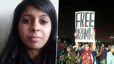 JNU हिंसा: गेटवे ऑफ इंडिया पर 'फ्री कश्मीर' का पोस्टर लहराने वाली महक मिर्जा प्रभु के खिलाफ मुंबई पुलिस ने दर्ज की एफआईआर