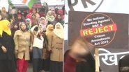 CAA Protest: लखनऊ के घंटाघर में महिलाओं का प्रदर्शन जारी, पुलिस ने 3 FIR किया दर्ज