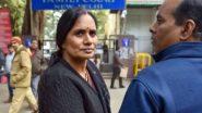 Nirbhaya Gangrape Case: दोषियों को माफ करने की अपील पर भड़कीं निर्भया की मां, कहा- ऐसी सलाह देने वाली इंदिरा जयसिंह कौन होती हैं