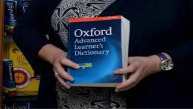 Oxford Hindi Word of the Year 2019: 'संविधान' बना वर्ष 2019 का हिंदी शब्द, चयन के लिए लोगों से सुझाव मांगे गए थे, जानें वजह