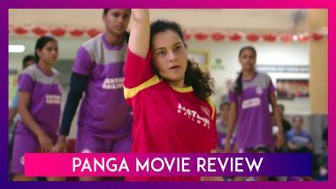 Panga Movie Review: बेहतरीन तरीके से लिखी गई है Kangana Ranaut की ये फिल्म, देखना न भूलें