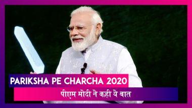 Pariksha Pe Charcha 2020: PM Modi ने Chandrayaan 2 का उदाहरण देकर बच्चों को किया प्रोत्साहित