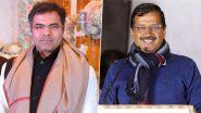 दिल्ली विधानसभा चुनाव 2020: बीजेपी सांसद प्रवेश वर्मा ने सीएमकेजरीवाल को बताया 'आतंकी', आप ने चुनाव आयोग से कहा- दर्ज हो एफआईआर