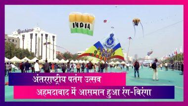 Kite Festival 2020: अहमदाबाद में अंतरराष्ट्रीय पतंग उत्सव की धूम, 7-14 जनवरी तक चलेगा उत्सव