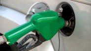 आम आदमी को राहत नहीं, पेट्रोल-डीजल के दामों में एक बार फिर बढ़ोतरी