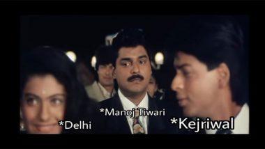 दिल्ली विधानसभा चुनाव 2020: AAP ने शाहरुख और काजोल की फोटो शेयर कर मनोज तिवारी को किया ट्रोल, बीजेपी और कांग्रेस ने मजेदार अंदाज में दिया जवाब