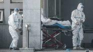 Coronavirus: चीन में कोरोनावायरस से मृतकों की संख्या बढ़कर 6 हुई