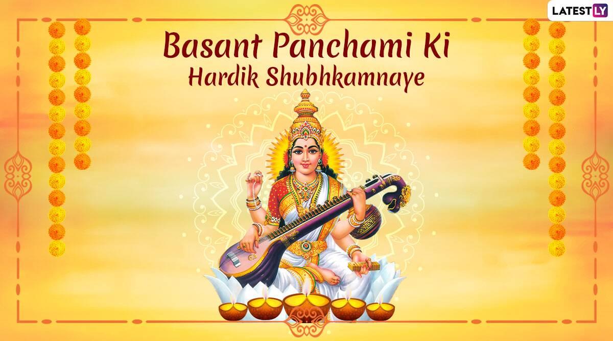 Basant Panchami 2020: बसंत पंचमी पर मां सरस्वती की पूजा के दौरान क्यों पहने जाते हैं पीले वस्त्र, जानें इस रंग का महत्व
