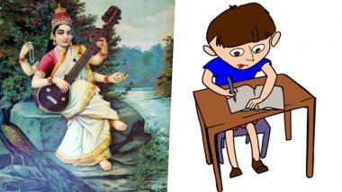 Basant Panchami 2020: क्या पुस्तकों को सरस्वती पूजा के शुभ अवसर पर छूना चाहिए? जानिए गुडलक के लिए इस दिन क्या करें और क्या नहीं