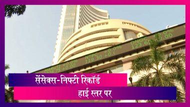 Sensex Nifty: शेयर मार्केट में बड़ा उछाल, 41893 के रिकॉर्ड स्तर पर पहुंचा सेंसेक्स, निफ्टी में भी तेजी