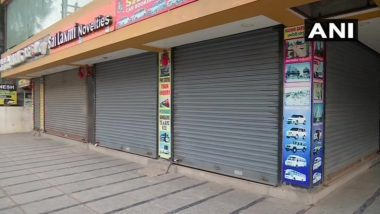 महाराष्ट्र: शिरडी में आज बंद का आह्वान, साईं बाबा की जन्मभूमि पर सीएम उद्धव ठाकरे के बयान से बेहद नाराज हैं लोग