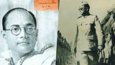 Subhash Chandra Bose Jayanti 2020: सुभाषचंद्र बोस की संदिग्ध मृत्यु के 75 वर्ष, जांच आयोगों की रिपोर्ट में विभिन्नता क्यों? नेताजी का परिवार क्यों चाहता है उनकी अस्थियों का हो DNA टेस्ट?