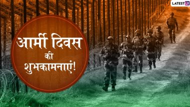 Army Day Messages 2020: आर्मी डे पर ये WhatsApp Stickers, Facebook Greetings, SMS, GIF Images, Wallpapers भेजकर दें शुभकामनाएं