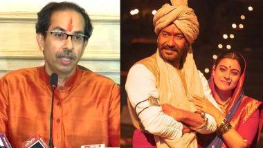 महाराष्ट्र में भी टैक्स फ्री होगी अजय देवगन स्टारर 'तानाजी', उद्धव सरकार जल्द करेगी घोषणा