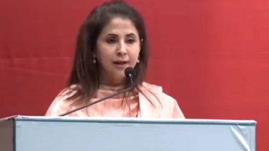Maharashtra MLC Elections 2020: अभिनेत्री उर्मिला बन सकती है महाराष्ट्र विधान परिषद की विधायक? राज्यपाल नियुक्त 12 सीटों के लिए ये नाम चर्चा में