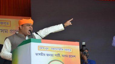 CAA Protest Assam: गुवाहाटी T20 मैच के दौरान लगे हेमंत बिस्वा शर्मा गो बैक के नारे, सूबे की बीजेपी सरकार में हैं मंत्री