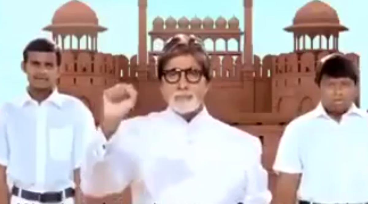 अमिताभ बच्चन ने विकलांग बच्चों के साथ गाया राष्ट्रगान, Republic Day पर शेयर किया ये खूबसूरत Video