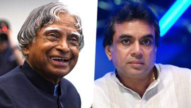 APJअब्दुल कलाम की बायोपिक फिल्म में परेश रावल निभाएंगे उनका किरदार, ट्विटर पर दी ये अहम जानकारी