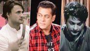 Bigg Boss 13: सिद्धार्थ शुक्ला-असीम रियाज के झगड़े परेशान सलमान खान ने खुलवाया घर का दरवाजा, दोनों को बाहर जाकर लड़ने का दिया मौका