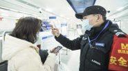 Coronavirus: कोरोनावायरस को लेकर 4 संदिग्ध की हुई जांच, सभी के टेस्ट पाए गए निगेटिव