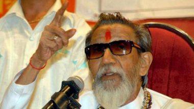 Balasaheb Thackeray Jayanti: प्रधानमंत्री मोदी ने शिवसेना संस्थापक बालासाहेब ठाकरे को उनकी जयंती पर दी श्रद्धांजलि