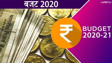 Budget 2020: खस्ताहाल अर्थव्यवस्था के बीच आज 11 बजे पेश होगा आम बजट, निवेश बढ़ाने और टैक्स में छूट को लेकर बड़े ऐलान की उम्मीद