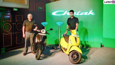 Bajaj Chetak Launched: बजाज ऑटो ने लॉन्च की अपनी पहली इलेक्ट्रिक स्कूटर चेतक, जानें कीमत और फीचर्स