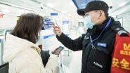 Coronavirus: चीन में कोरोना वायरस से हाहाकार, 132 लोगों की मौत, 6000 मामलों की पुष्टि
