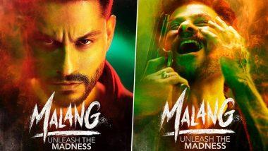 Malang First Posters: फिल्म 'मलंग' से अनिल कपूर और कुणाल खेमू के रोमांचक फर्स्ट पोस्टर्स हुए रिलीज