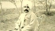 Lala Lajpat Rai's 156th Birth Anniversary: लाला लाजपत राय से अंग्रेज खाते थे खौफ, जानें कांग्रेस में रहकर भी वे गांधी जी की नीतियों का विरोध क्यों करते थे?
