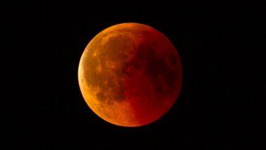 Lunar Eclipse 2020: जानें चंद्र ग्रहण में गर्भवती महिलाओं को क्या करना चाहिए और क्या नहीं